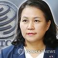 WTOの事務局長選挙に韓国の兪明希氏(右)をはじめ5カ国の候補者が出馬した(コラージュ)=(聯合ニュース)