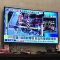 13日、環球時報(電子版)は、台湾東部地震の被災地救援で、日本から派遣された捜索チームが「危険な場所には入れない、とたびたび訴えていた」と伝えた。写真は台湾地震の報道。