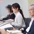 '19年6月、弁護士2人とともに提訴の記者会見を行った福田さん(左)