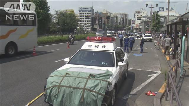 【速報】東京都千代田区で5歳とみられる子供がパトカーに撥ねられ、意識不明の重体 YouTube動画>4本 ->画像>9枚