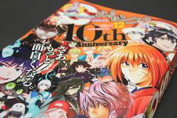 「るろ剣」北海道編が掲載された「ジャンプSQ.」12月号。表紙には主人公の緋村剣心も大きく描かれている