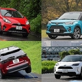 何が違う? ドレがいい? トヨタの小型SUV「ライズ」「ヤリスクロス」「アクアクロスオーバー」の悩ましき同門対決
