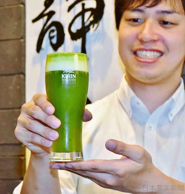 [画像] 「一番」同士 風味ぐっと 経済連とキリンが静岡茶ビール