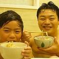風呂でうどん!?(画像は香川県観光協会から)