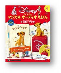 (C)2020 Disney (C)2020 Disney/Pixar. All rights reserved.