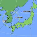 21日午前3時の台風5号の位置と進路予想。