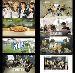 ATEEZ、世界中のファンと韓国旅行へ?料理番組や屋上ライブで溢れる魅力を披露