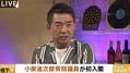 橋下徹氏が小泉進次郎氏に苦言も「人目を気にしているなと思ってしまった」