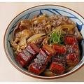 丸亀製麺 うなぎのうどんを販売