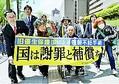 (写真)入廷する小島さん(前列右から2人目)=17日、札幌市