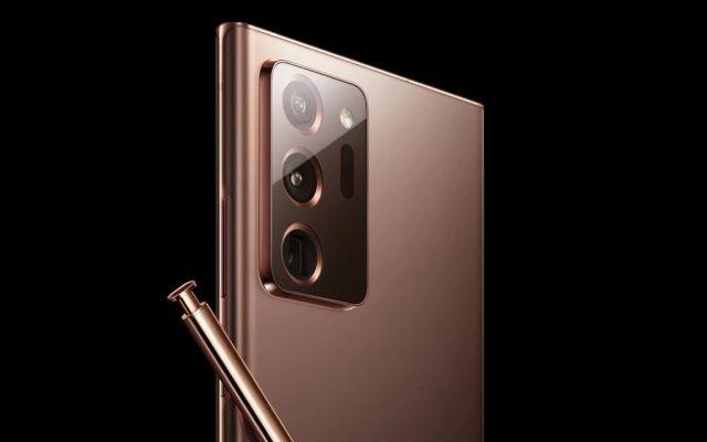 Galaxy Note 20 Ultraとされる画像がサムスンのウェブサイトから流出
