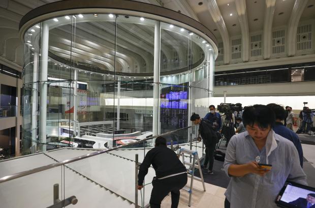 東京証券取引所が売買停止 証券各社は情報掲載などの対応 - ライブドア ...