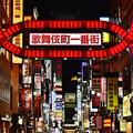 歌舞伎町の風俗店など十数人感染