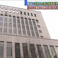 隔離違反 韓国で日本人が有罪