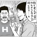 堀江貴文氏とひろゆき氏 アイテムを現金に換える「CASH」の狙い語る