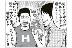 """ホリエモン×ひろゆきが考える「モノをすぐに現金化できるアプリ""""CASH""""」の狙いとは?"""