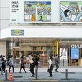 201126ikeashibuya_01