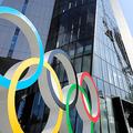 全日本テコンドー協会が入るジャパン・スポーツ・オリンピック・スクエア=東京都新宿区