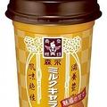 森永ミルクキャラメルが飲料化