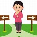 人生の決断を代わりにして欲しい 女性が28万円で募集
