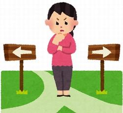 「人生の決断、代わりにしてくれる人」28万円で募集