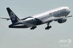 ニュージーランド航空の旅客機(2017年8月23日撮影、資料写真)。(c)Peter PARKS / AFP