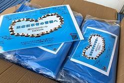 川崎の選手会が医療従事者の方々を支援…物資の寄付やエールを実施