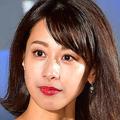 結婚を発表した加藤綾子アナ