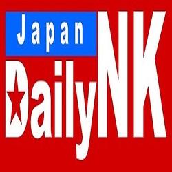 デイリ−NKジャパン