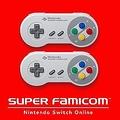 「スーパーファミコン Nintendo Switch Online」9月6日から配信開始