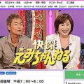 7月24日、いきなり終了した「快傑えみちゃんねる」(関西テレビ放送HPより)