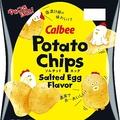 「塩漬け卵ポテトチップス」登場