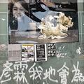 香港警官から強姦「もっと多い」