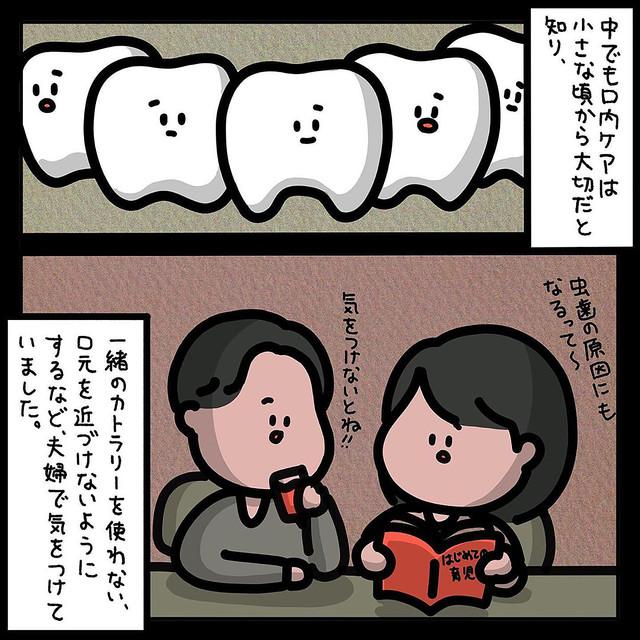 ゾッと する 話 漫画
