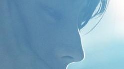 満島ひかり、EGO-WRAPPIN'楽曲提供「群青」アナログ盤9/30にHMV先行販売! ミュージックビデオ公開も