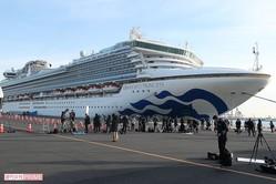 横浜港に停泊していた「ダイヤモンド・プリンセス号」