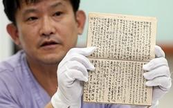 2013年、韓国で公開された朴氏の日記 Yonhap/AFLO