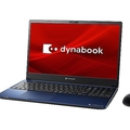 Dynabookがシャープの100%子会社に 全株式の譲渡が完了