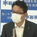 岩手県で4人目の新型コロナ感染者を確認 ほかの3人とは接点なし