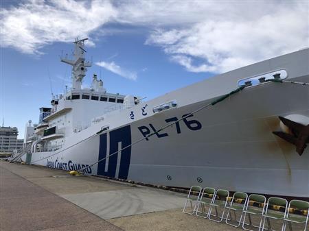 第9管区海上保安本部の大型巡視船「さど」=新潟市(池田証志撮影)
