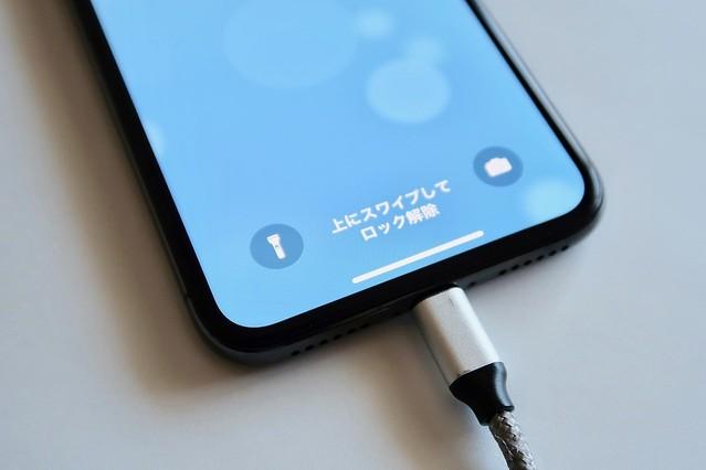 [画像] 寝る前にiPhoneを充電してはいけないってホント? - いまさら聞けないiPhoneのなぜ