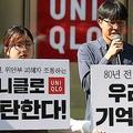 ユニクロ製品を着用か 韓国元法相のチョ・グク氏息子に批判集まる