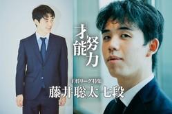 【藤井聡太七段】将棋の上達を左右する要因は、才能と努力…そして環境