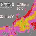 台風17号の北上でフェーン現象 北陸では猛暑日になるところも