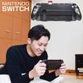 Nintendo Switch用の周辺機器「5in1グリ...