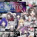 「Count0」