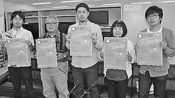 (写真)シンポジウムをアピールする「『辺野古』県民投票の会」の元山代表(中央)ら=20日、沖縄県庁