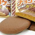 50円のチョコケーキに新味登場