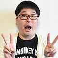 天津の向清太朗が年収800万円に アニメの仕事を増やし収入アップ