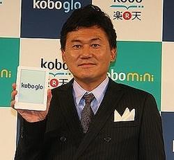 ネットには反発の声が…… (三木谷浩史会長、2012年11月撮影)